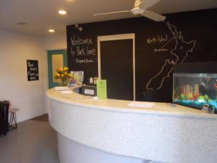 Parklane Motor Inn Takapuna Beach Auckland - Lobby