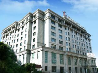 Radiance Hotel at Hongqiao Airport