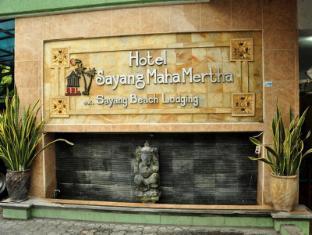 马哈莫莎爱之栈酒店 巴厘岛 - 酒店周边