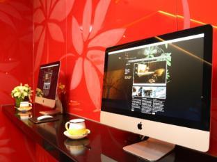 Sohotel Hong Kong - Tiện nghi giải trí