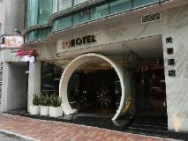 Sohotel: entrance