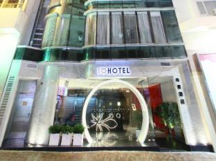 Sohotel Hong Kong
