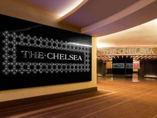 The Cosmopolitan of Las Vegas - Autograph Collection Hotel Las Vegas (NV) - Chelsea Event Center