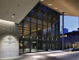 The Capitol Hotel Tokyu Tokyo - Entrance