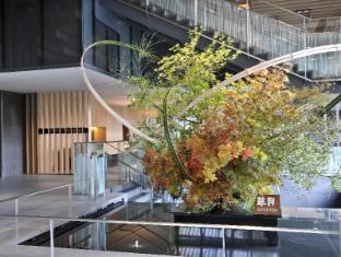 The Capitol Hotel Tokyu Tokyo - Lobby