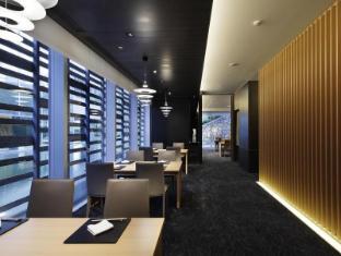 The Capitol Hotel Tokyu Tokyo - Restaurant