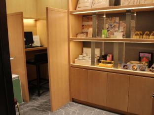 The Capitol Hotel Tokyu Tokyo - Business Center