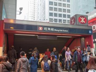 Hotel MK Hong Kong - Mong Kok MTR Station