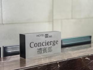 Hotel MK Hong Kong - Concierge signage