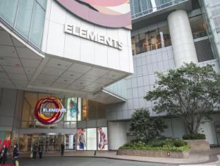 Hotel MK Hong Kong - Elements