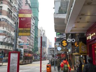 Hotel MK Hong Kong - A21 Bus stop