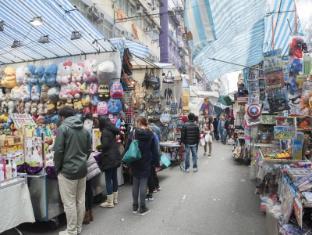 Hotel MK Hong Kong - Ladies market