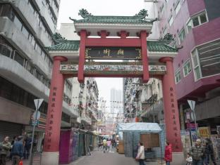 Hotel MK Hong Kong - Temple street