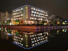 Suzhou Scholars Hotel Industrial Park | China Budget Hotels