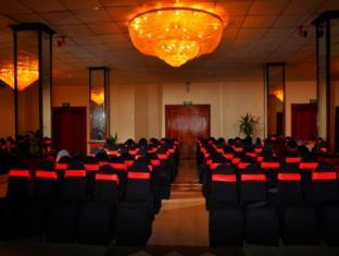 Ramada Katunayake Hotel - Colombo International Airport Negombo - Banquet Hall