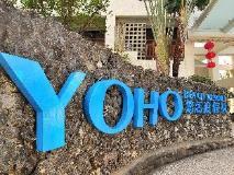 Yoho Bike Hotel: