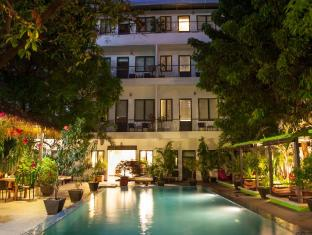 The 252 Hotel Phnom Penh