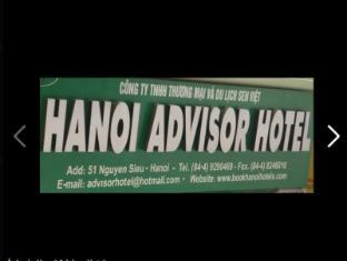 Hanoi Advisor Hotel האנוי - נוף