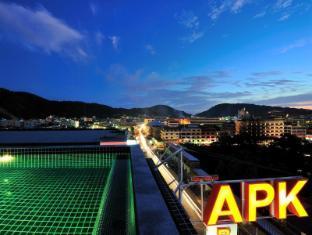 APK 리조트 앤 스파 푸켓 - 수영장