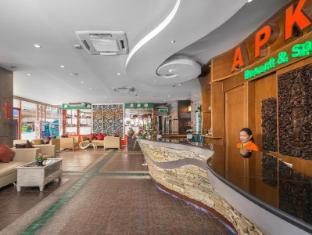 APK Resort & Spa Phuket - Lobby