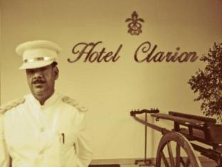 Hotel Clarion Wattala - Entrada