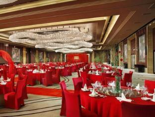 Mels Weldon Dongguan Humen Dongguan - Ballroom