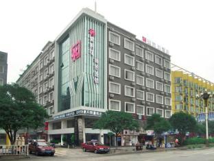 /guilin-jinwan-hotel/hotel/guilin-cn.html?asq=jGXBHFvRg5Z51Emf%2fbXG4w%3d%3d