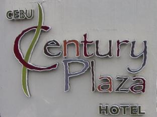 โรงแรมเซ็นจูรี พลาซ่า