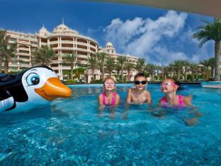 Kempinski Hotel & Residences Palm Jumeirah Dubai - Kids' Pool