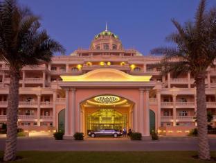 Kempinski Hotel & Residences Palm Jumeirah Dubai - Hotel Entrance