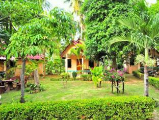 Lanta Pavilion Resort Koh Lanta - Garden
