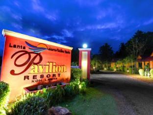 Lanta Pavilion Resort Koh Lanta - Entrance to garden pathway