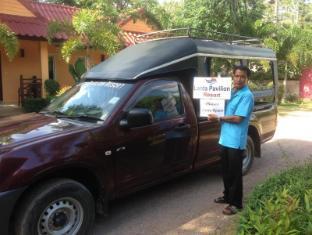 Lanta Pavilion Resort Koh Lanta - Taxi from Saladan Pier, must arrange at least one day before arrival