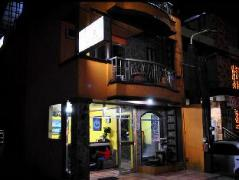 Sierra Traveller's Inn - Mendez | Philippines Budget Hotels