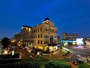 Shinkansen Grand Hotel