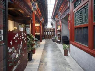 Shichahai Sandalwood Boutique Hotel