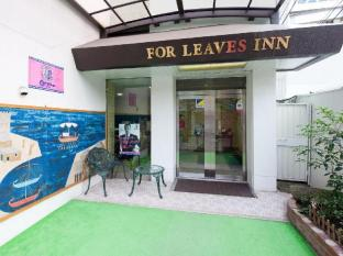 For Leaves Inn Nagai