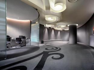 Resorts World Sentosa - Hard Rock Hotel Singapur - Business Center