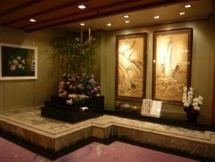 Hakone Suimeisou Hotel Hakone - Lobby