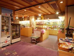 Hakone Suimeisou Hotel Hakone - Shops