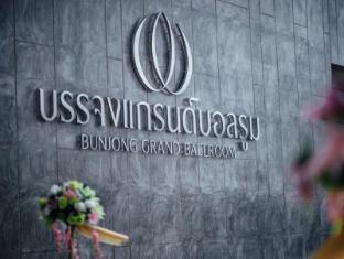 /bunjongburi-hotel/hotel/suratthani-th.html?asq=jGXBHFvRg5Z51Emf%2fbXG4w%3d%3d