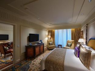The Leela Palace New Delhi New Delhi - Chambre
