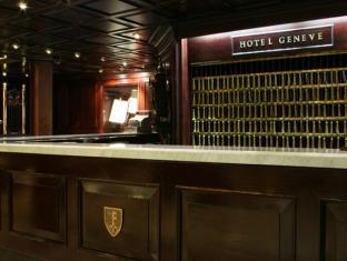 Hotel Geneve Mexico City - Reception