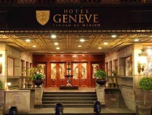 Hotel Geneve Mexico City - Entrance