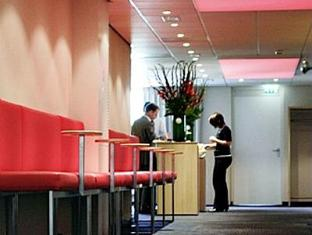 Mercure Hotel Amsterdam Airport Amsterdam - Coffee Shop/Cafe