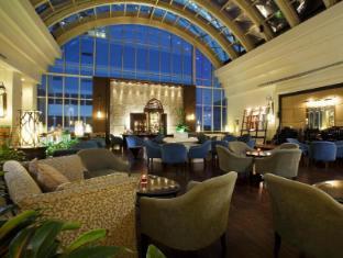 Centara Hotel Hat Yai Hat Yai - Skylight Lounge