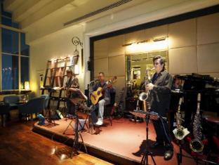 Centara Hotel Hat Yai Hat Yai - Skylight Lounge Live Band