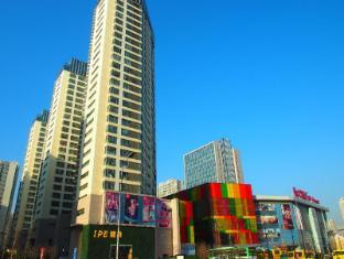 Qingdao Normandy Apartment