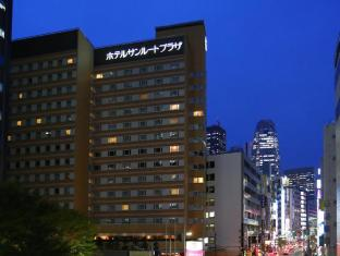 /th-th/hotel-sunroute-plaza-shinjuku/hotel/tokyo-jp.html?asq=RB2yhAmutiJF9YKJvWeVbfvKrX7Bh3Yh6%2bZafbllCJQ%2b7RUm%2bDucoLdpGw4YvnSuvEwpTFbTM5YXE39bVuANmA%3d%3d