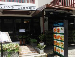 My Hotel Phuket Phuket - Restoran